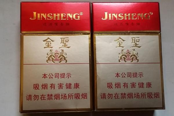 金圣吉品香烟多少钱一条 金圣吉品香烟价格250元/条