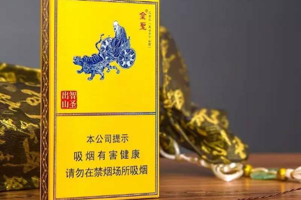 金圣国瓷多少钱一包 金圣国瓷香烟价格90元/包