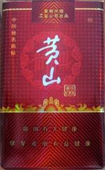 黄山(软红中国香)