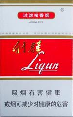 利群(老版)香烟