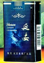 延安(世纪经典)香烟