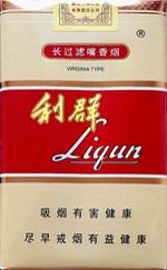 利群(软长嘴5mg)香烟