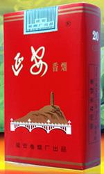 延安(软红)香烟