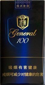 将军(格调100)香烟