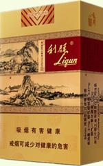 利群(软富春山居)香烟