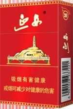 延安(五星)香烟