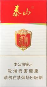 泰山(白将军细支)香烟