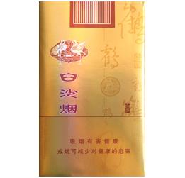 白沙(软精品)香烟