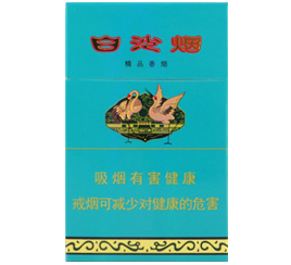 白沙(绿和)香烟