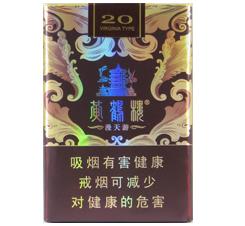 黄鹤楼(软漫天游)香烟