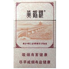 黄鹤楼(硬雪之景)香烟