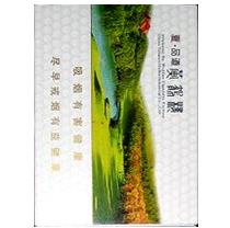 黄鹤楼(夏·品道硬)香烟