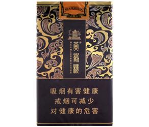 黄鹤楼(软雅韵)香烟