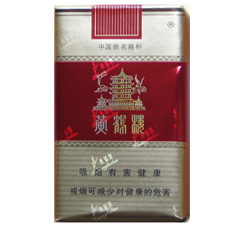黄鹤楼(软红)香烟