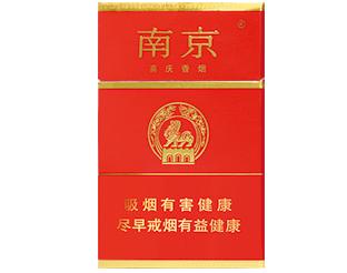 南京(喜庆)香烟