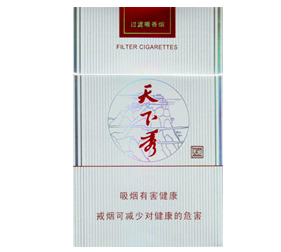 天下秀(红天地)香烟