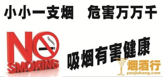 吸烟对身体的这些危害还会吸烟吗