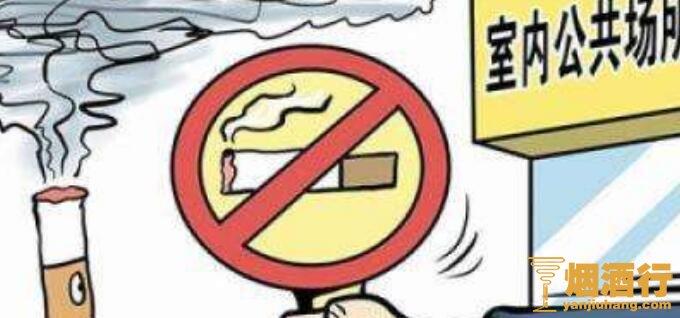 2019杭州控烟令升级,电子烟被纳入禁烟范围最高