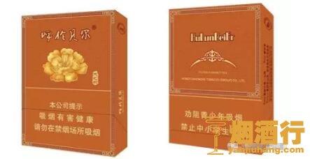 呼伦贝尔天之韵多少钱,呼伦贝尔天之韵价格30元/盒