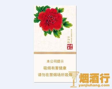 黄金叶(洛阳牡丹国色细支)香烟
