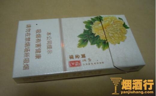 黄金叶姚黄牡丹多少钱,黄金叶牡丹姚黄细支价格150-200元