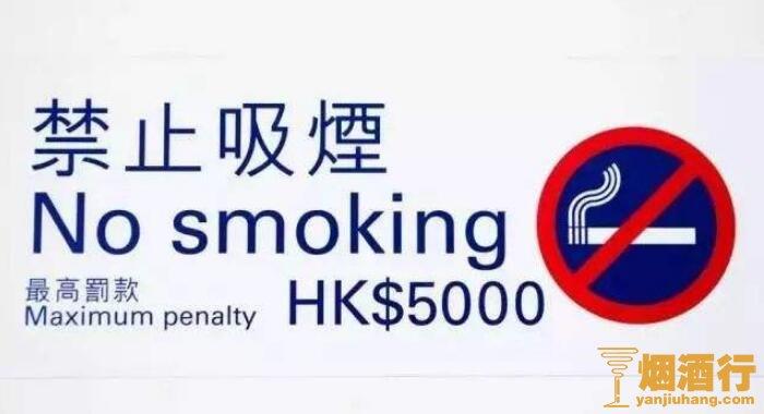 电子烟等另类吸烟产品到香港将属违法,最高可