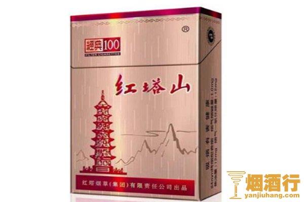 中国十大香烟排行榜 盘点国内最畅销的香烟品牌