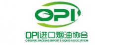 2018电子烟OPI原装进口烟油协会成立 目前三国47个