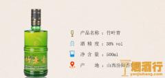 38度竹叶青多少钱一瓶 竹叶青38度价格大全