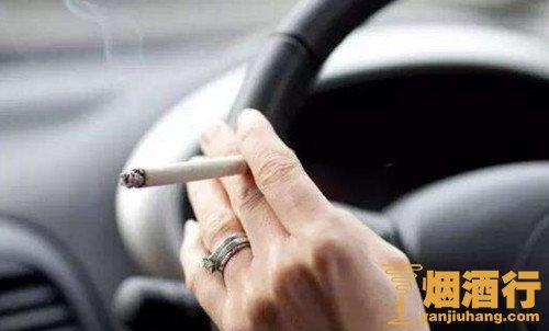 开车抽烟扣分吗_开车抽烟扣分吗2018,开车抽烟的危害 - 烟酒行